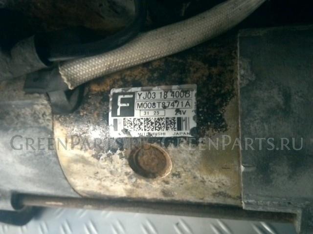 Стартер на Mazda Titan WH69G 4HG1