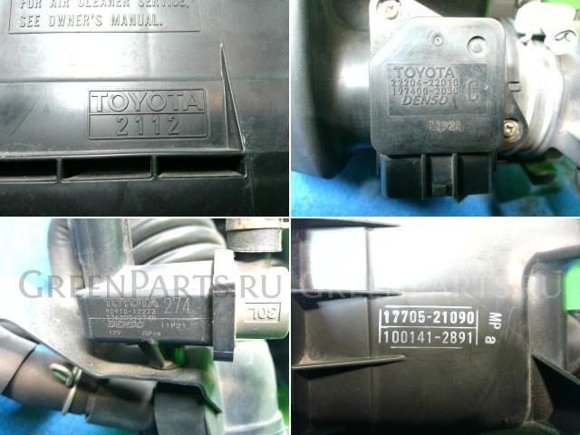 Корпус воздушного фильтра на Toyota Corolla Axio NZE161 1NZ-FE