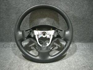 Руль на Toyota Corolla Fielder NZE141G 1NZ-FE