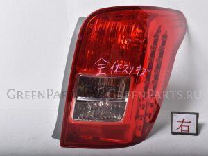 Стоп на Toyota Corolla Fielder NZE144G 1NZ-FE