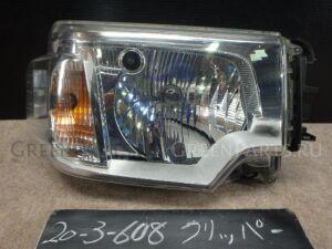 Фара на Nissan NV 100 Clipper U72V 3G83 W0688