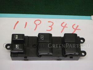 Блок упр-я стеклоподъемниками на Nissan Teana J31