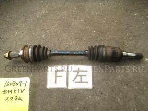 Привод на Mazda Scrum DM51V F6A