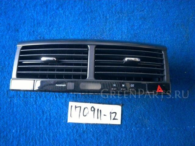 Часы на Toyota Caldina AZT246W 1AZ-FSE