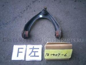Рычаг на Toyota Mark II GX90 1G-FE