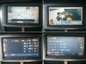 Автомагнитофон на Subaru Impreza GH7 EJ203JP1AE