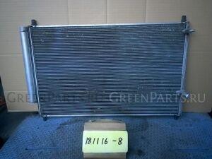 Радиатор кондиционера на Toyota Corolla Fielder NZE144G 1NZ-FE