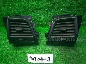 Шланг кондиционера на Toyota Ractis NSP120 1NR-FE