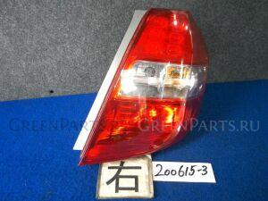 Стоп на Honda Fit GE6 L13A-467