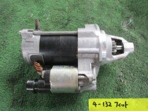 Стартер на Honda Fit GE6 L13A-445