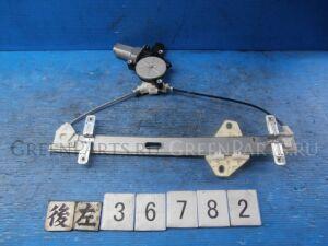 Стеклоподъемный механизм на Honda Odyssey RB1