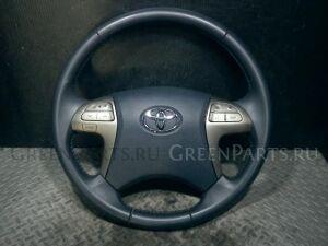 Руль на Toyota Blade AZE156H 2AZ-FE