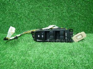 Блок упр-я стеклоподъемниками на Toyota Crown GRS182 3GR-FSE