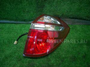 Стоп на Subaru Legacy BP5 EJ203HPFAE 220-20952