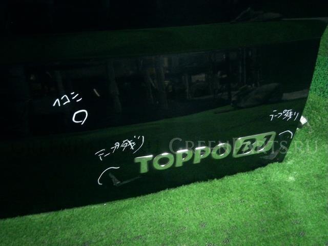 Дверь задняя на MMC;MITSUBISHI Toppo BJ H41A 4A30T