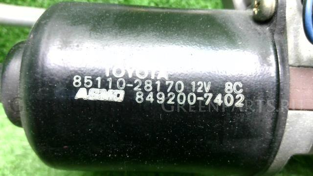 Мотор привода дворников на Toyota Estima MCR30W 1MZ-FE