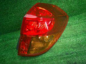Стоп на Subaru Legacy BP5 EJ203HSCHE 220-20792