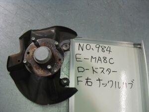 Ступица на Mazda Roadster NA8C BP