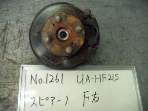 Ступица на Mazda Spiano HF21S K6A