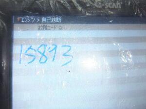 Дроссельная заслонка на Nissan NV 200 BANET VM20 HR16DE