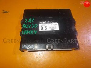 Блок управления abs на Toyota Camry ACV30 2AZ 89540-33330