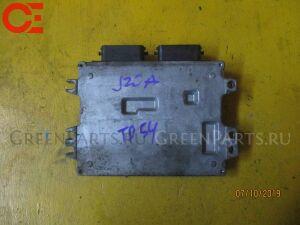 Блок управления двигателем на Suzuki Escudo TD54W J20A 3392165J5