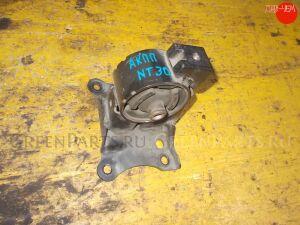 Подушка двигателя на Nissan X-Trail NT30