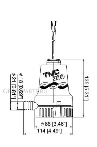 Помпа осушительная на TMC