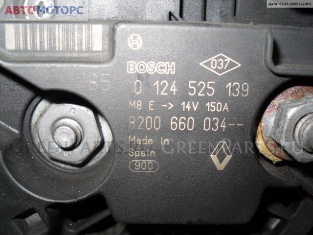 Генератор на Renault Scenic II (2003-2009) номер/маркировка: 0124525139,8200660034