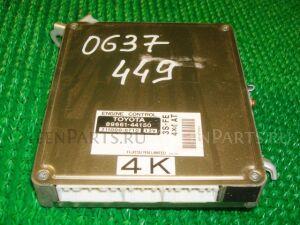 Блок управления двигателем на Toyota Nadia SXN15 3S-FE