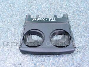 Подстаканник на Toyota Raum EXZ10 5E-FE