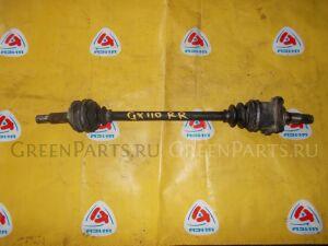 Привод на Toyota GX110/GXE10
