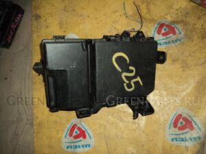 Блок предохранителей на Nissan Serena C25