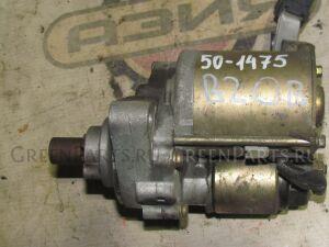 Стартер на Honda Stepwgn B20B 501475