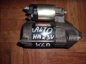 Стартер на Suzuki Alto HA23V K6A 3110076G10