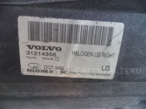 Фара на Volvo XC70
