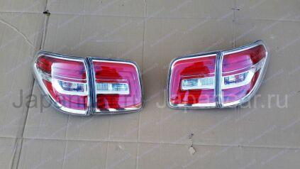 Стоп-сигнал на Nissan Patrol во Владивостоке