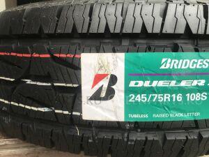 Шины Япония Bridgestone Dueler AT001 245/75R16 летние
