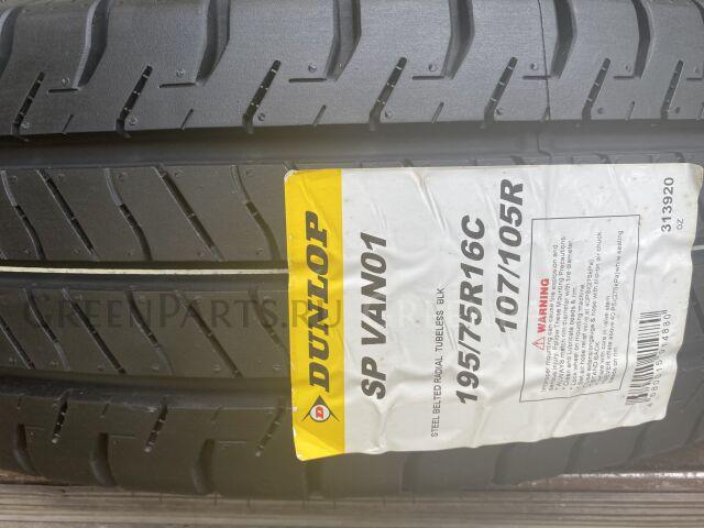 шины Япония Dunlop SP VAN01 195/75R16LT летние