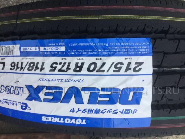 шины Япония Toyo Delvex M134 215/70R17.5LT летние