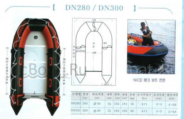 лодка резиновая DN280 2005 года