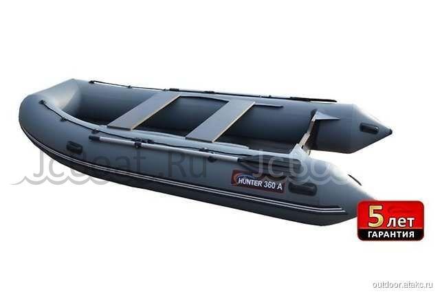 лодка ПВХ HUNTER Лодка ПВХ Хантер 360А сер 2016 года