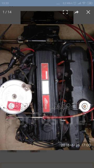 двигатель MERCRUISER 0 г.