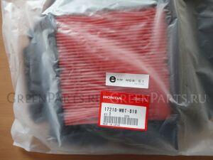 Фильтр воздушный на HONDA VTR1000 ОЕМ 17210-MBT-D10