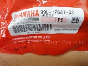Разное на YAMAHA VK 540 III ремень вариатора ОЕМ: