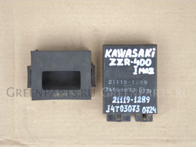 Коммутатор ZZR-400
