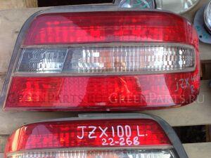 Стоп на Toyota Chaser JZX100