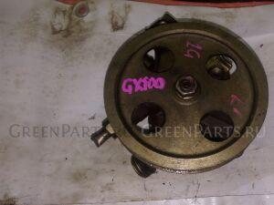 Насос гур на Toyota GX100 1G-FE