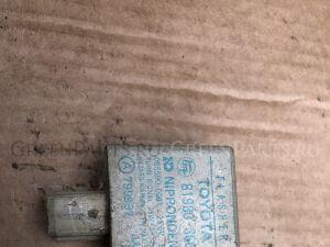 Реле на Toyota Dyna BU60 B 81980-36060