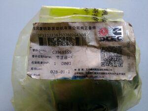 Термостат на DongFeng